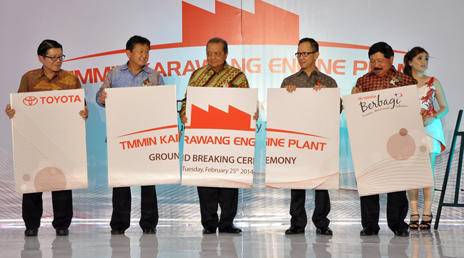 New Investment - TMMIN New Engine Karawang Plant Ground Breaking Ceremony