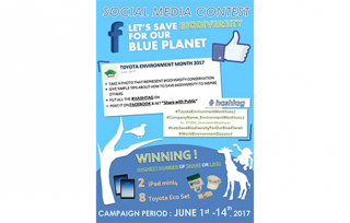 Social Media Contest: Global Environment Month 2017