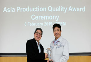 2019 Asia Production Quality Award